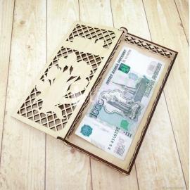 Caja billetes Diseño