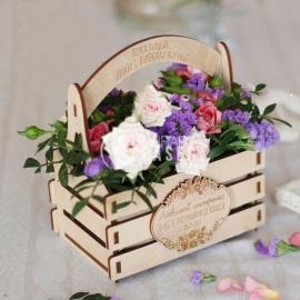 Canasto para flores Diseño