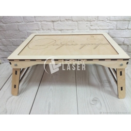 Bed table design