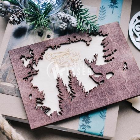 Christmas cover design