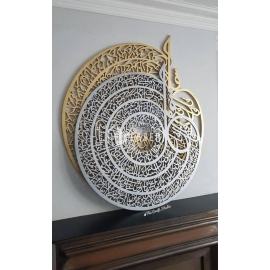 Islamic art design