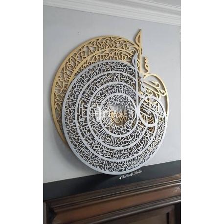 Arte islámico diseño
