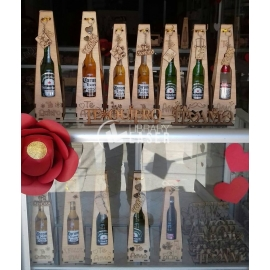 Caja individual para cerveza diseño