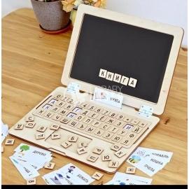 Wooden laptop design