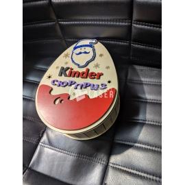 Caja sorpresa de kinder diseño