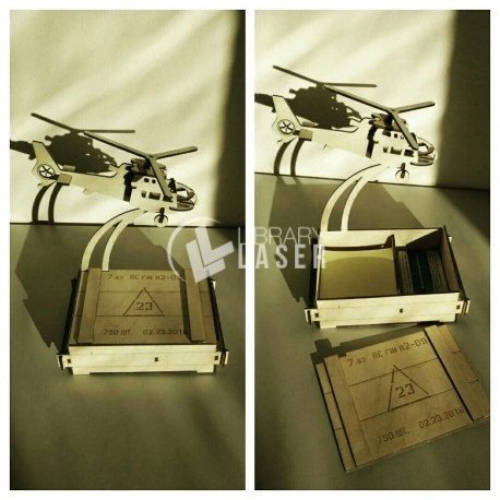 Decorative helicopter for Laser Cutting