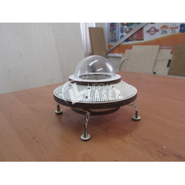 UFO for Laser Cutting