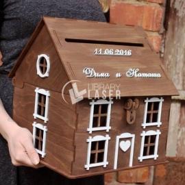 House Design letterbox